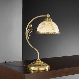 Настольная лампа Reccagni Angelo P6208P