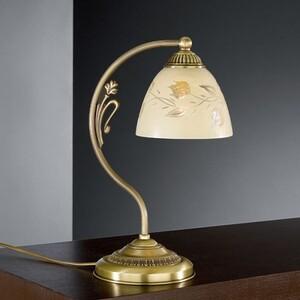 Настольная лампа Reccagni Angelo P6258P