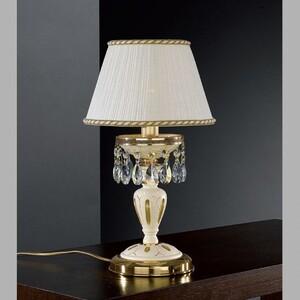 Настольная лампа Reccagni Angelo P6706P