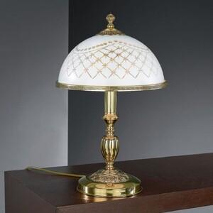 Настольная лампа Reccagni Angelo P7102M