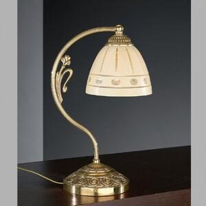 Настольная лампа Reccagni Angelo P7154P