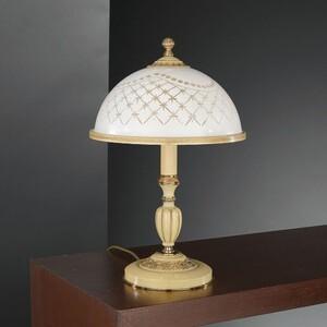 Настольная лампа Reccagni Angelo P7202M