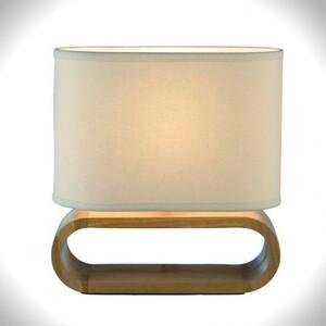 Настольная лампа MARKSLOJD 101806