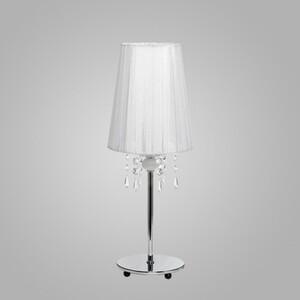 Настольная лампа Nowodvorski Modena 5263
