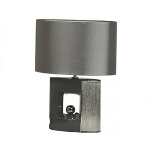 Настольная лампа Nowodvorski Rosario 5091