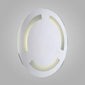 Зеркало с подсветкой LUCIDE 13207/50/60