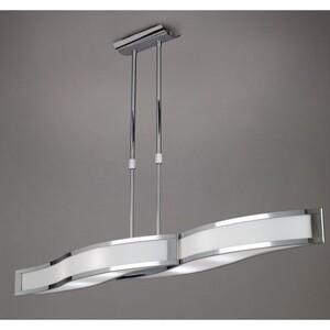 Подвесной светильник MANTRA 0666