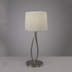 Настольная лампа MANTRA 3708