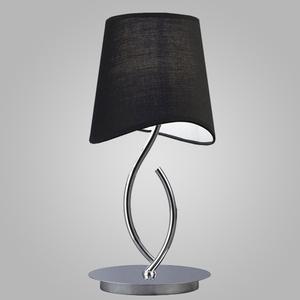 Настольная лампа MANTRA 1915