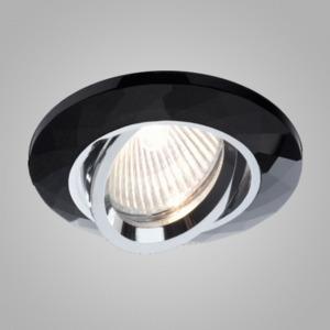 Встраиваемый светильник BPM 3096 GU