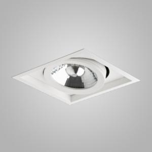 Встраиваемый светильник BPM 8005 GU