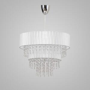 Подвесной светильник Nowodvorski 4013