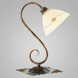 Настольная лампа Nowodvorski 690