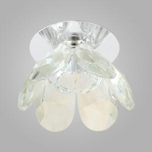 Встраиваемый светильник Nowodvorski 4894