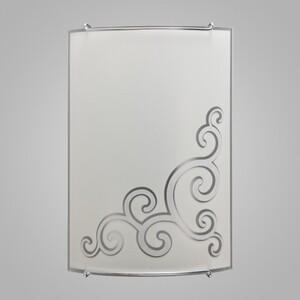 Бра Nowodvorski 3696 arabeska silver