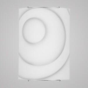 Настенно-потолочный светильник Nowodvorski 1437 kameleon