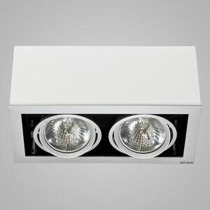 Накладной светильни Nowodvorski 5306 box white