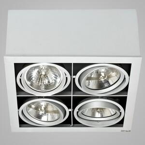 Накладной светильни Nowodvorski 5318 box gray