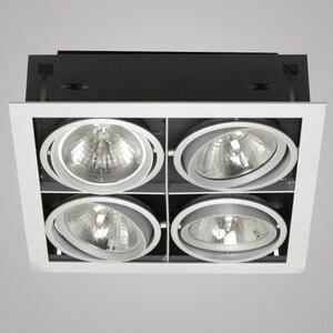 Встраиваемый светильник Nowodvorski 4873 downlight