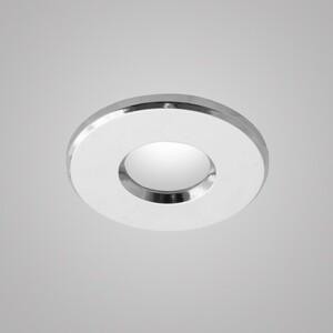 Встраиваемый светильник Nowodvorski 4874 halogen