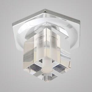 Встраиваемый светильник Nowodvorski 4890 halogen