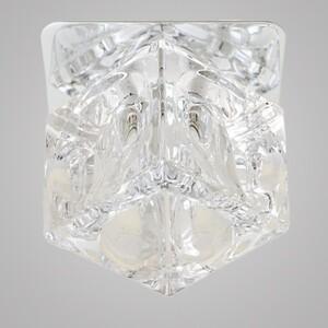 Встраиваемый светильник Nowodvorski 4891 halogen