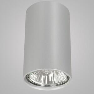 Накладной светильник Nowodvorski Eye 5257