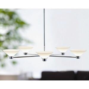 Подвесной светильник Herstal Sky 5 chandelier 16655050120