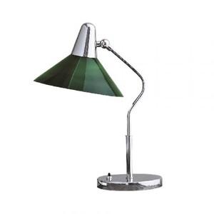 Настольная лампа Martello table lamp 13004270121