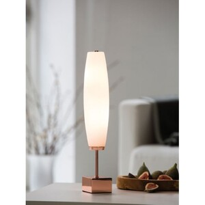 Настольная лампа Micro Zenta table lamp 13075040420