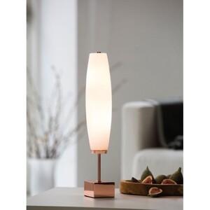 Настольная лампа Micro Zenta table lamp 13075040220