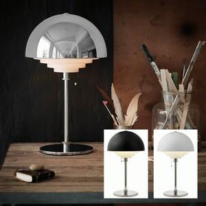 Настольная лампа Motown table lamp large 13007300501