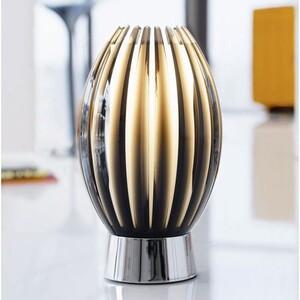 Настольная лампа Tentacle table lamp small 13082140164
