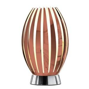 Настольная лампа Tentacle table lamp medium 13082200102