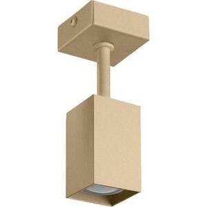 Светильник потолочный Sigma Fan Slim 1 20408