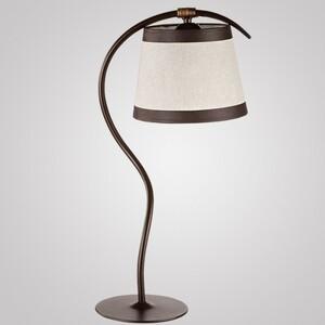 Настольная лампа Sigma Etna 19207