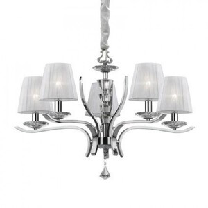 Люстра Ideal Lux PEGASO SP5 66448