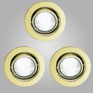 Встраиваемый светильник EGLO 87378