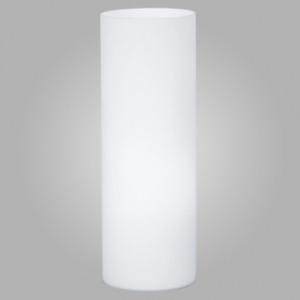 Настольная лампа EGLO 81828