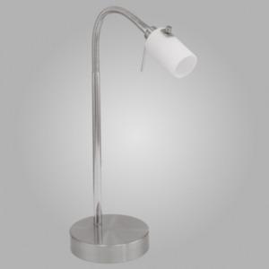 Настольная лампа EGLO 87245