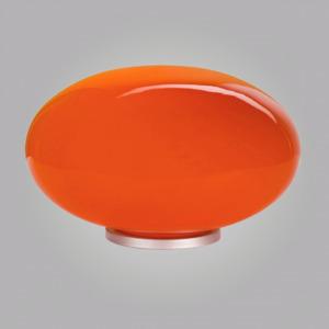 Настольная лампа EGLO 87277