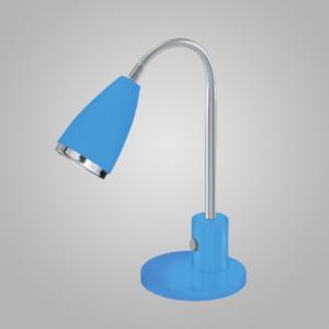Настольная лампа EGLO 92875