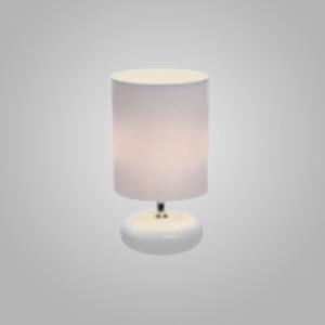 Настольная лампа EGLO 93046