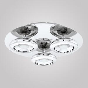 Светильник потолочный EGLO 93495 Terugo