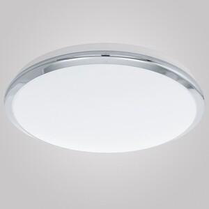 Настенно-потолочный светильник EGLO 93497 Manilva