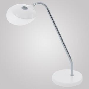 Настольная лампа EGLO 93647 Canetal