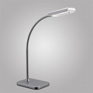 Настольная лампа VIOKEF 4125202 Delton