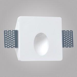 Встраиваемый светильник VIOKEF 4097200 Ceramic