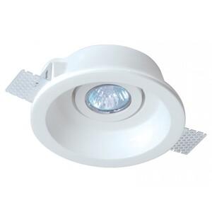 Встраиваемый светильник VIOKEF 4081000 Ceramic