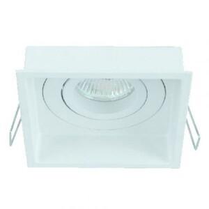 Встраиваемый светильник VIOKEF 4123100 Pacco